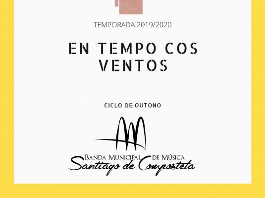 'En tempo cos ventos' - Banda Municipal de Música de Santiago