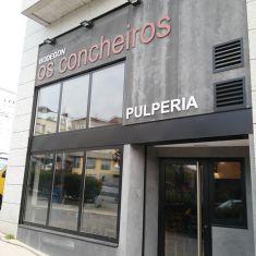 Pulpería Concheiros -  Bodegón
