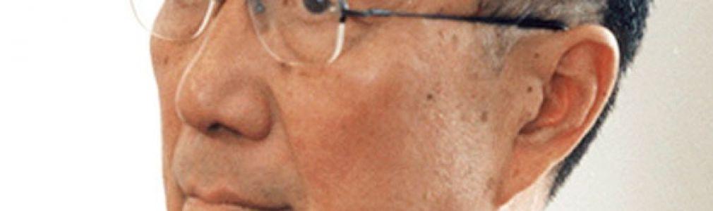 Programa 'ConCiencia': Conferencia del Premio Nobel de Física 1976 Samuel Ting