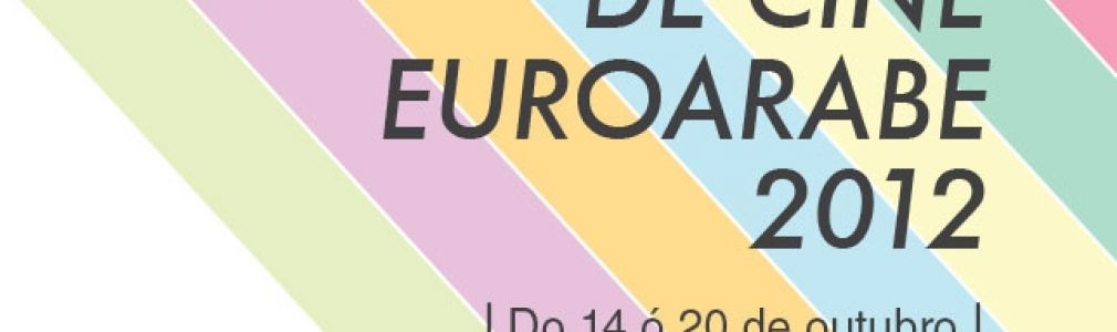Exposición de carteles Amal 2012