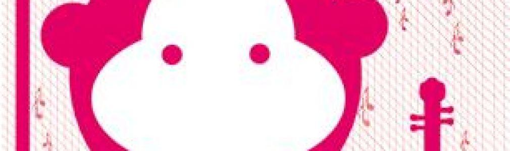 II ciclo 'Pequeclassics': Taller para bebés 'La flauta mágica'