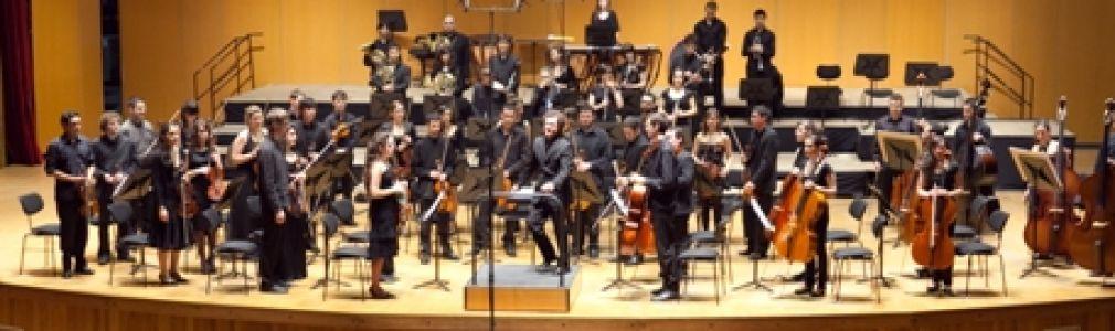 Concierto de la Banda Sinfónica del Conservatorio Superior de Música de A Coruña