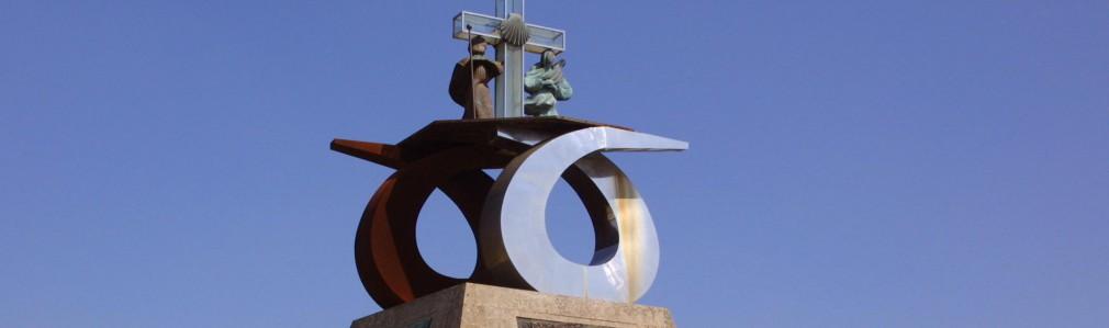 Actuaciones en el Monte do Gozo