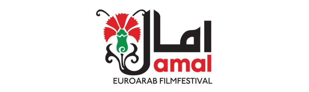 Semana de Cine Euroárabe Amal 2015