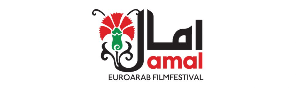 Semana de Cine Euroárabe AMAL