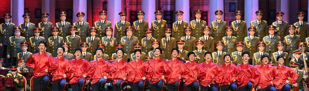Coro, Ballet y Orquesta del Ejército Ruso