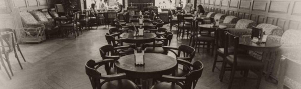 Os Cafés, Patrimonio Cultural a través do tempo