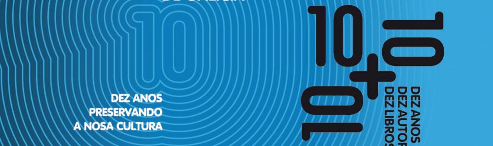 10 anos, 10 autores, 10 libros: Ledicia Costa