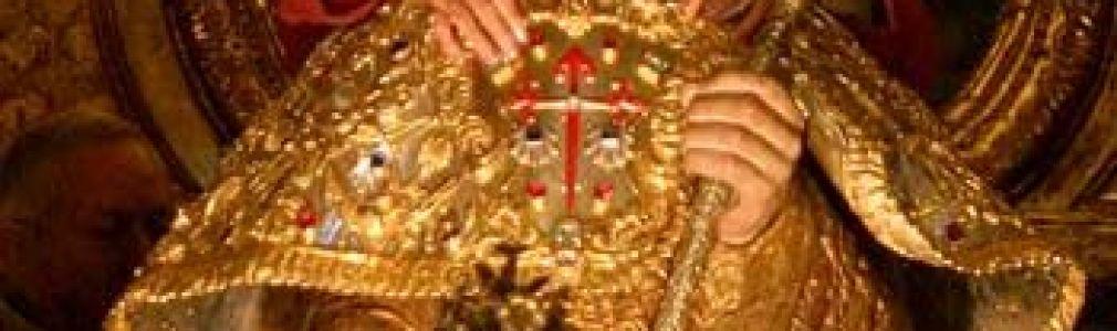 Apóstol 2014: Procesión y Ofrenda Nacional al Apóstol