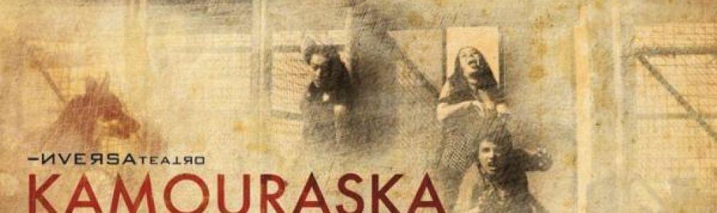 Ciclo 'Escena contemporánea': 'Kamouraska'