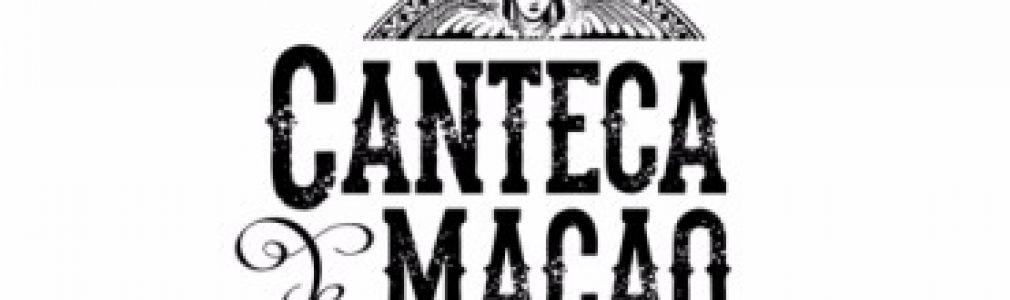 Concierto de Canteca de Macao