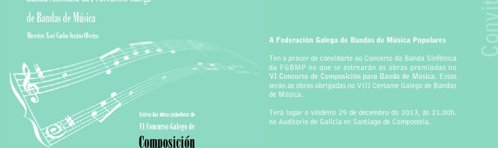 Concierto de la Banda Sinfónica de la Federación Galega de Bandas de Música