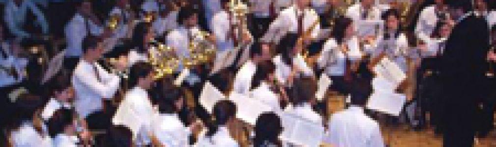 Concierto de la Banda Sinfónica de la FGBMP