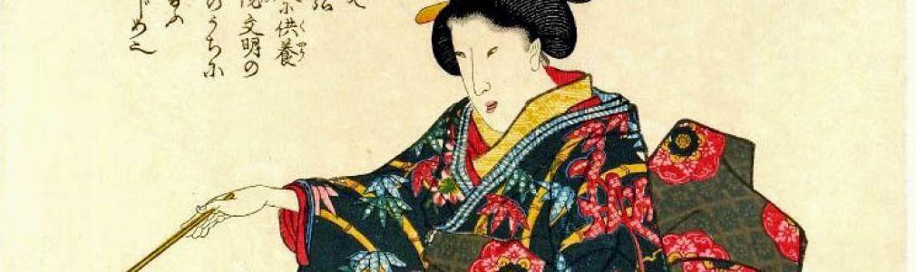 Semana de Japón en Santiago: Ceremonia de té Sadō