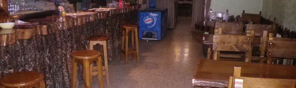 Restaurante - Hospedaje El Molino