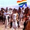 Cineclube de Compostela: 'Tupac Amaru'