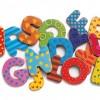 '17 de mayo, Día de las Letras Gallegas'