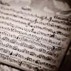 Concierto de la Orquesta de la Universidad de Granada