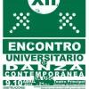 XII Encuentro Universitario de Danza Contemporánea de la USC