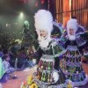 Carnaval 2013: Programa del día 10