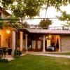 Casa das Corredoiras