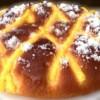 Panadería pastelería A Peneira