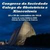 73º Congreso Sociedade Galega de Obstetricia e Xinecoloxía