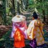 Imagen deExposición Kumano Kodo:  una peregrinación a través del tiempo