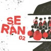'Serán'02. II Encontro Galego de Cultura Popular'