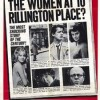 Cineuropa 2006: '10 Rillington Place'