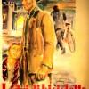 'Compostela Cine Classics 2013': 'Ladrón de bicicletas'
