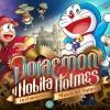 Imagen:Doraemon y Nobita Holmes en el misterioso museo del futuro