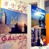 Santiago se promocionará en Brasil, Japón y San Sebastián