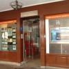 Se abre el plazo para la presentación de propuestas para la gestión de la Central de Reservas de Turismo de Santiago