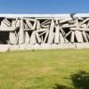SGAE - Park façade